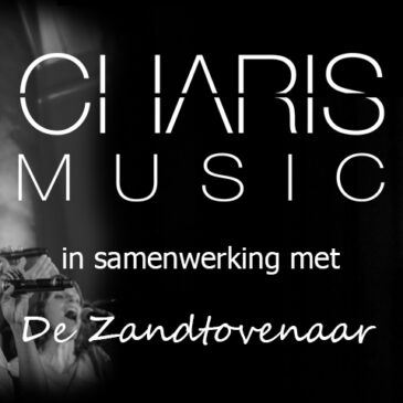 We gaan op tour met De Zandtovenaar!